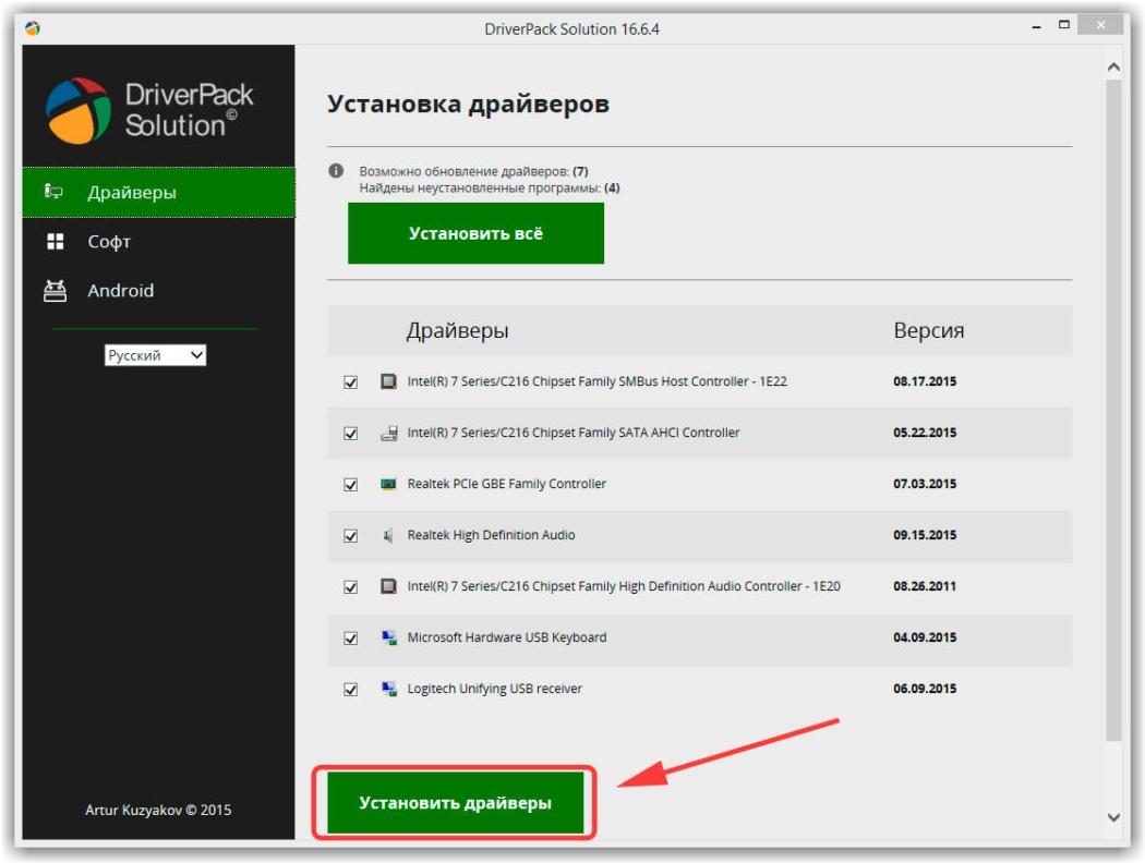 Простая установка драйверов на Windows 10 — DriverPack Solution