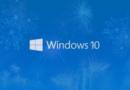 Microsoft дарит всем Windows 10