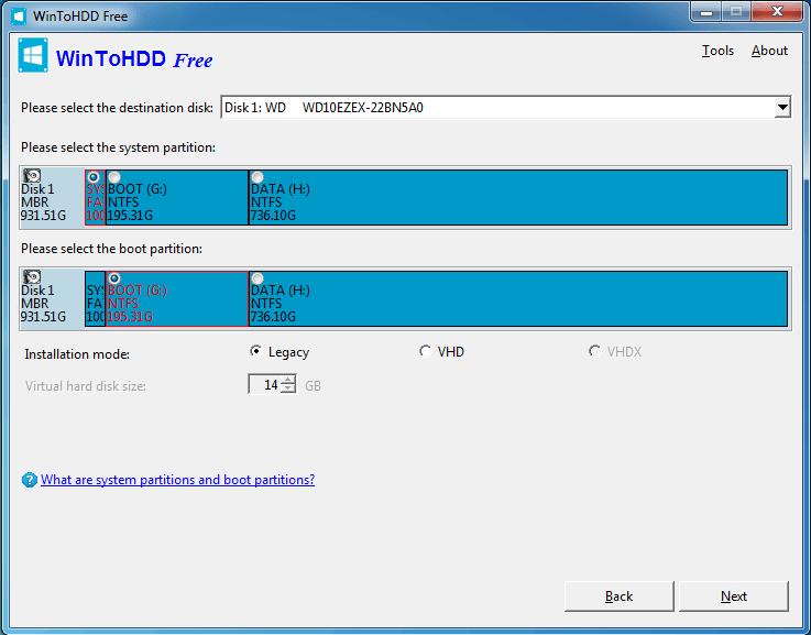 Выберите область диска в программе WiinToHDD