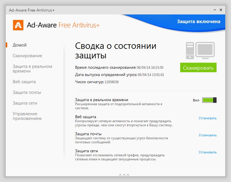Интерфейс программы Ad Aware Free Antivirus