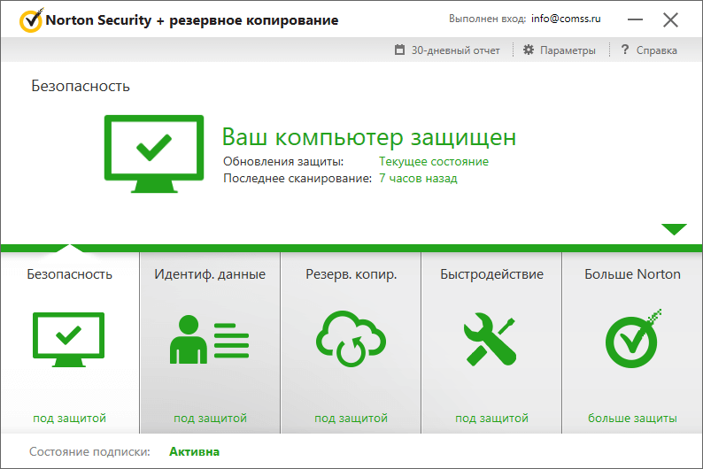 Интерфейс программы Norton Security