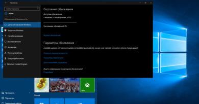 Обновление Windows 10 14352