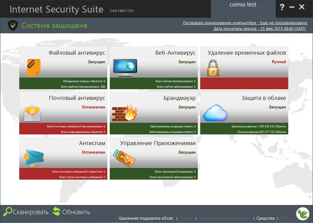 Интерфейс программы eScan
