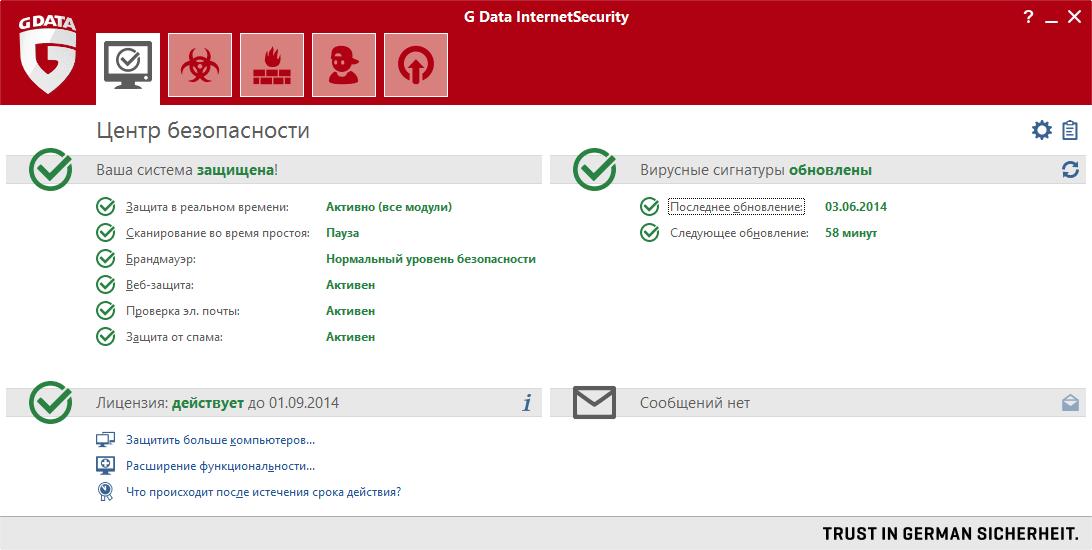 Интерфейс программы gdata internetsecurity