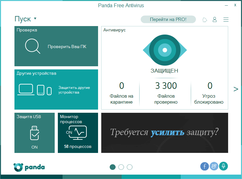 Интерфейс программы panda free antivirus 0016