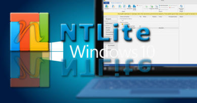 Программа NTLite