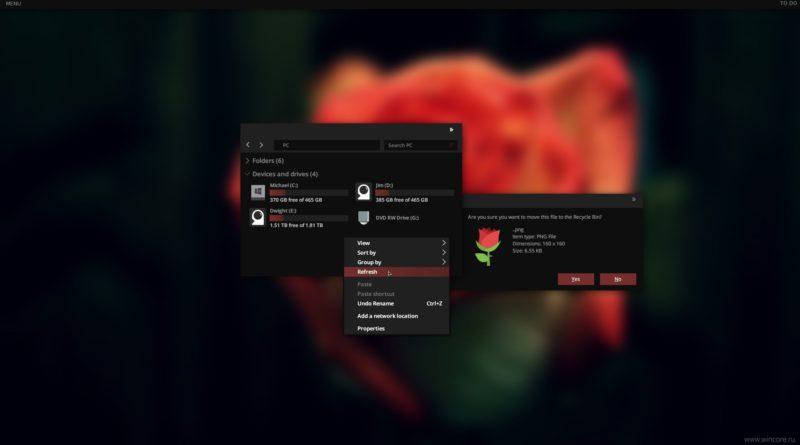 тема Rose On The Moon W10 для Windows 10
