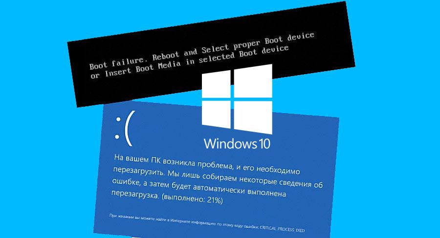 Выявленные проблемы в Windows 10 May 2019 Update (версия 1903) – Build 18362.116